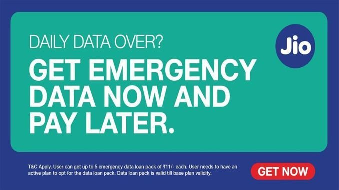 jio-launches-emergency-data-loan-facility-check-details
